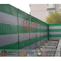 Wholesale HESLY Noise Barrier Panels from china suppliers