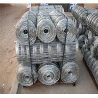 Wholesale Cattle fence factory /galvanized field fence prices from china suppliers
