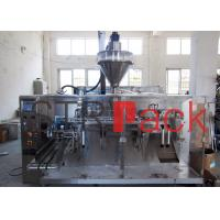 Buy cheap Automatic Horizontal Packaging Machine for Meat,  Food industrial packaging machinery from wholesalers