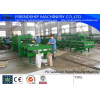 Wholesale Simple And Cheap Discontinous Type PU Sandwich Panel Production Line from china suppliers
