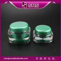Wholesale J051 square shape skincare jar,SRS PACKAGING green jar 50g from china suppliers
