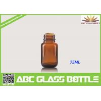 Wholesale Free Sample 75ML Custom Small Tablet Amber Glass  Bottle from china suppliers