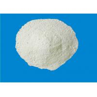 Wholesale High Quality Veterinary Medicine Probenecid CAS 57-66-9 Anti - inflammatory White Powder from china suppliers