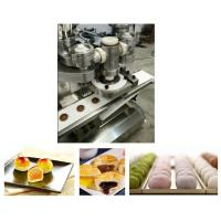 Wholesale Multifunction Automatic  Encrusting and Forming Machine for Sticky Rice from china suppliers