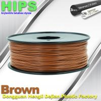 Wholesale High Strength HIPS 3D Printer Filament , Cubify Filament Brown Colors from china suppliers
