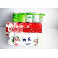 Wholesale Toilet Paper Plastic Packaging Bags Side Gusseted Environmental Friendly from china suppliers