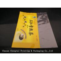 Wholesale Small Pillow Packs Packaging Pouches / Back Center Seal Paper Tea Packaging Pouch from china suppliers