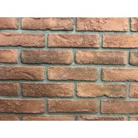 Buy cheap 3D01 NEW Antique Thin Veneer Outdoor Brick Tiles 205 X 50 X 12mm For Exterior Wall from wholesalers