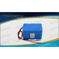 Wholesale High Power Density  Rechargeable Lithium Battery 12.6V 14000mAh With Long Life Cycle from china suppliers