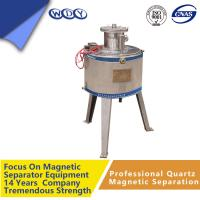 Wholesale High Gradient Laboratory Mixer Wet Magnetic neodymium ring magnets For Ore Test from china suppliers