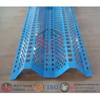 Wholesale Steel Wind Breaker Fence (Manufacturer) from china suppliers