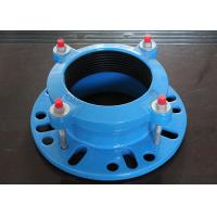 Wholesale Flange Adaptor Ductile Iron Flange Cast Iron Pipe Fittings Fusion Bonded Epoxy from china suppliers