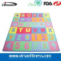 Wholesale Flexibility EVA Exercise foam mat from china suppliers