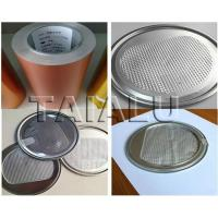 Buy cheap poe coated  aluminium foil for milk cans seal from wholesalers