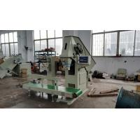 Wholesale Customized Charcoal Packing Machine 2.5 KW Semi - Automatic CE Standard from china suppliers