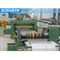 Wholesale 7000 kg Coil Silicon Steel Slitting Machine with PLC Controller and Hydraulic system from china suppliers