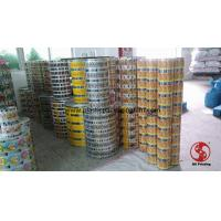 Wholesale Cup Sealer Film For Milk Tea / Coffee / Juice , Custom Water Proof Bubble Tea Sealing Film from china suppliers