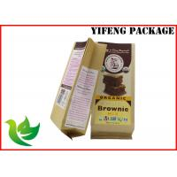 Wholesale Gravure Printing Kraft Paper Gift Bags For Coffee / Custom Paper Bags SGS Approved from china suppliers