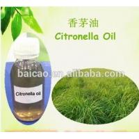 Wholesale CAS NO.8000-29-1 Citronella Essential Oil For Handmade Soaps from china suppliers