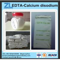 Wholesale White powder China calcium disodium edta from china suppliers