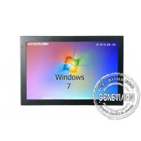 Wholesale 22 Inch Touch All-in-one PC from china suppliers