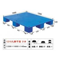 Buy cheap Custom Built Reinforced Heavy Duty Plastic Pallets QC3144 1200mm*1000mm*140mm from wholesalers