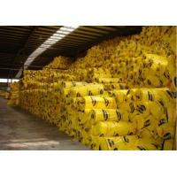 Quality Glass wool and rock wool with the The lowest price for sale