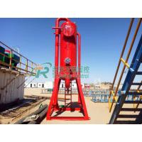 Wholesale 10% Discount!!! TRZYQ Series Drilling Mud Gas Separator for oilfield and gas with good performance from china suppliers