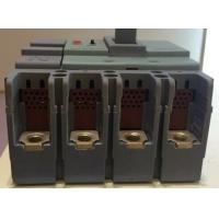 Quality Leakage MCCB Industrial Circuit Breakers low voltage double pole for sale
