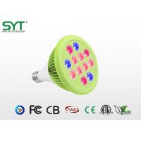 Wholesale LED Grow Lamp Weed Growing Lights , AC85 - 265V 24W Small Grow Lights For Indoor Plants from china suppliers