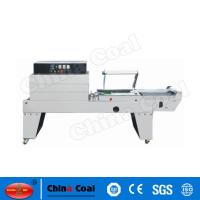 Wholesale FQS4525CContinuousSeal-Cut-Shrink PackagingMachine l sealer, l sealer machine, Continuous Sealing machine,Shrink Pa from china suppliers