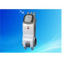Wholesale Skin Rejuvenation IPL Laser Machines Quantum Water Cooling from china suppliers