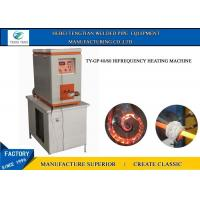China Frequency Induction Heating Machine For Heat Steel 60kw 40kw 20kw on sale