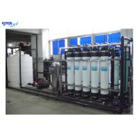 Wholesale Drinking Water Ultrafiltration Membrane System with Fiber Glass Housing from china suppliers