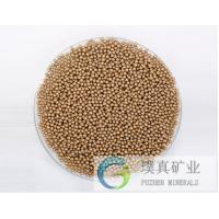Wholesale Antibacterial ceramic ball for humidifier water purity from china suppliers