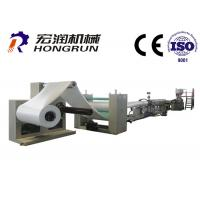 Wholesale Automatic Epe PS Foam Sheet Extrusion Line , Plastic Extrusion Machine from china suppliers