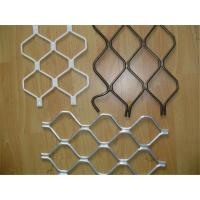Wholesale Aluminium Amplimesh from china suppliers