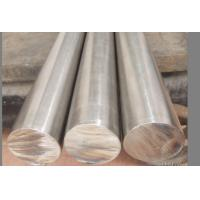 Wholesale AISI 304 321 410 904L bright stainless steel round bars rod Φ 80mm Φ 60mm for cars, ships from china suppliers