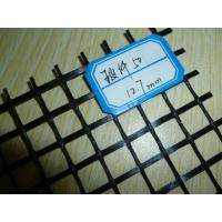 Wholesale Fiberglass Geogrid Fabric Low Temperature Resistance For Railway from china suppliers