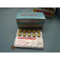 Wholesale Bacterial Infection Medicine Metronidazole 200mg Tablets Yellow Pill For Vagina / Stomach / Skin from china suppliers