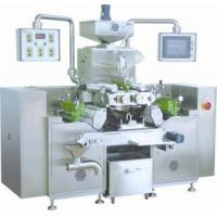 Wholesale Soft Gelatin Encasulation Machine (RG2-250) from china suppliers