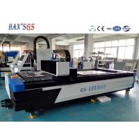 Wholesale Good Fiber laser cutting machine for Metal cutter with Ipg / Spi laser source from china suppliers