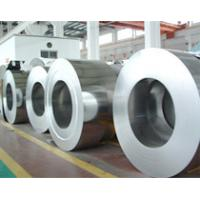 Wholesale CR - 2B / BA 304 Cold Rolled Stainless Steel Coil / Plate For Nuclear Energy from china suppliers
