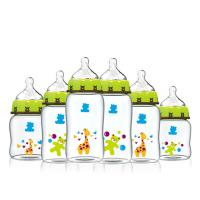 Wholesale 330ml High Borosilicae Baby Glass Wter Bottle With Silicone Teat Logo Printing from china suppliers