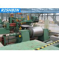Wholesale Carbon Steel , Color Steel Simple Slitting Cutting Machine Line with 60 m / min from china suppliers