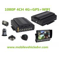 Wholesale 4CH Vehicle HDD Mobile 1080P Car DVR 4g WIFI GPS With G-Sensor Smart Driving Monitor from china suppliers
