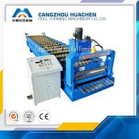 Wholesale High Speed Aluminum Wall Panel Roll Forming Machine 0.2 - 0.6mm Material Thickness from china suppliers