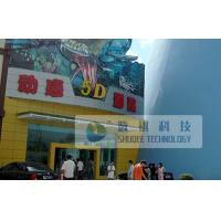 Wholesale Motion 5D Movie Theater With Snow Effect / Rain Effect And Silence Air Compressor from china suppliers