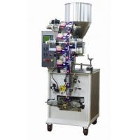 Wholesale High Quality Packaging Machine For Sale from china suppliers
