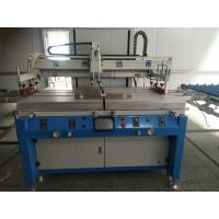 China Screen Printing Machine For PCB Board FPC and PC with International Distribution Brand on sale